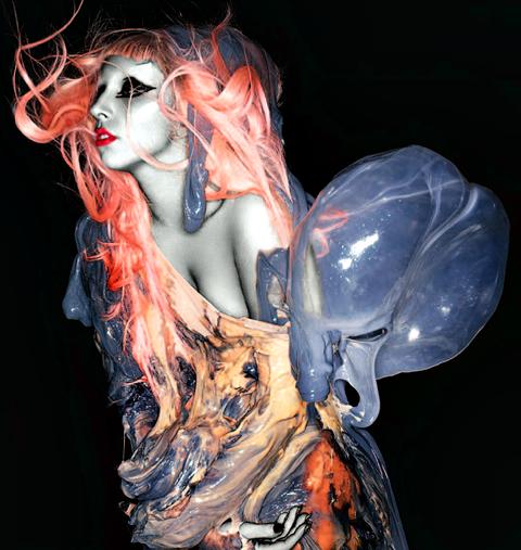 LadyGaga20Million