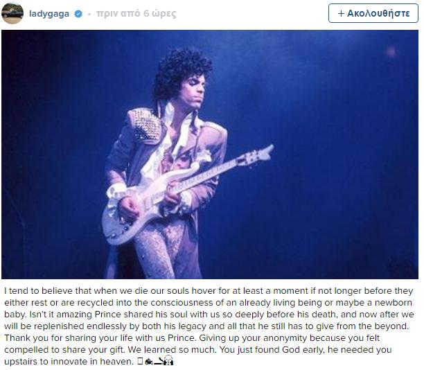 Lady Gaga Mourns Prince on Social Media   Billboard